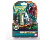 Яйцо-трансформер Тиранозавр Рекс