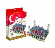 Кубик Фан Собор Святой Софии (Турция)