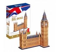 Кубик фан Биг Бен (Великобритания)