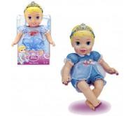 Кукла-пупс  26 см, в ассортименте от Disney Princess (Принцессы Диснея)