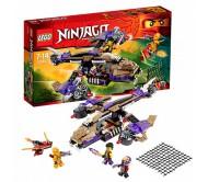 Лего Вертолётная атака Анакондрай Lego Ninjago