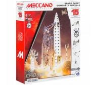 Набор Ракета (15 моделей) конструктор от Meccano