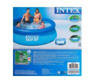 Easy Set, бассейн надувной 244х76 см (в комплекте: насос с фильтром 220V)