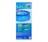 Easy Set бассейн надувной  549х122 см (в комплекте: лестница, тент, подстилка, насос с фильтром 220V)
