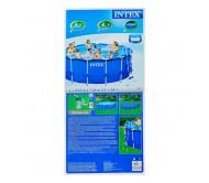 Каркасный бассейн круглый 457х122 см (насос с фильтром 220V, лестница, тент, подстилка)