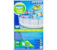 Каркасный бассейн круглый 488х122 см (насос-фильтр, лестница, тент, подстилка)