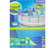 Каркасный бассейн круглый 549х132 см (220V, фильтр-насос, лестница, подстилка, тент, скимер, видео-инструкция)