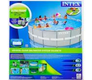 Каркасный бассейн круглый 549х132 см (фильтр-насос 220V, лестница, подстилка, тент, DVD, в/б сетка)