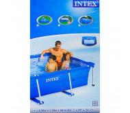 Каркасный бассейн прямоугольный 220х150х60 см