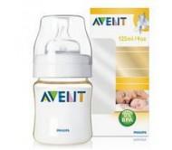 Бутылочка Avent BPA-Free  для кормления 125 мл