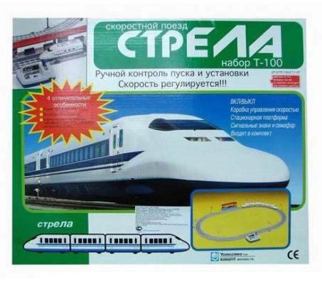 Скоростной поезд 2,5 м контроль скорости СтрелаДетские железные дороги