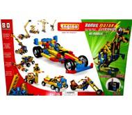 Детский конструктор Engino 80 моделей