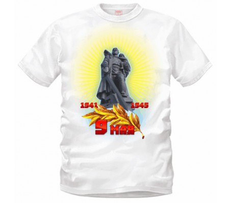 Футболка белая  9 МаяМужские футболки