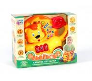 Львенок каталка обучающий Joy Toy