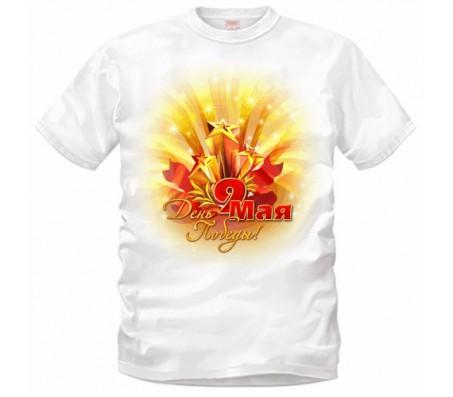 Мужская футболка  9 Мая День победы!Мужские футболки
