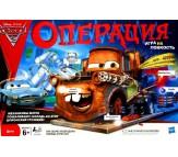 Настольная игра Тачки 2 Операция Hasbro