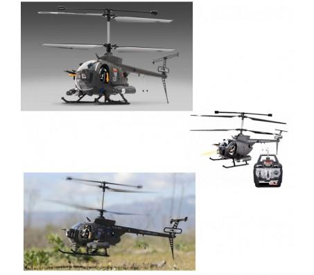 Радиоуправляемый вертолет 40 см SimaВертолеты, самолеты на радиоуправлении
