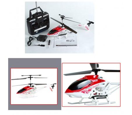 Радиоуправляемый Вертолет SIMAВертолеты, самолеты на радиоуправлении