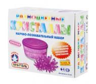 Разноцветные кристаллы пурпур. Qiddycome
