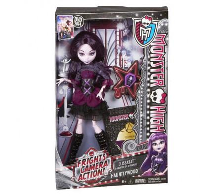 Школа Монстров кукла ЭлизабетКуклы Школа монстров (Monster high)