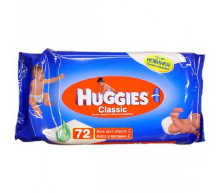 Влажные салфетки Huggies Classic 72 штукиВлажные салфетки